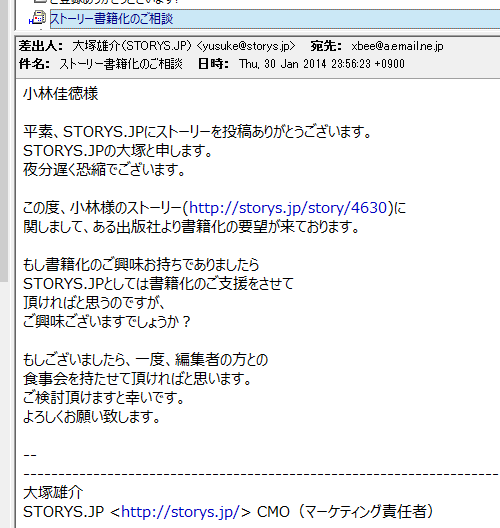 20140130