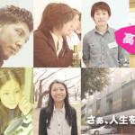 STORYS.JPとの出会い