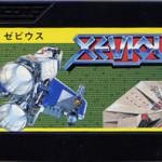 XBee Station Vol.14「FC版 ゼビウス」タイトル画面が焼き付いて、ゼビウスのお化けっていわれてました