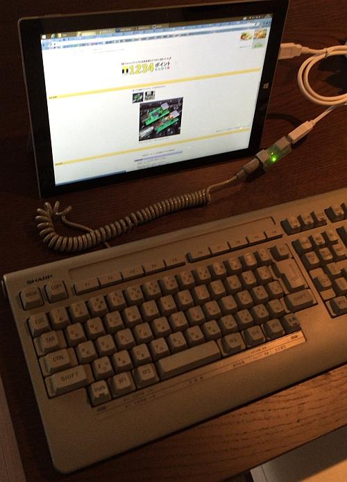 x68000usbkeyboard_2