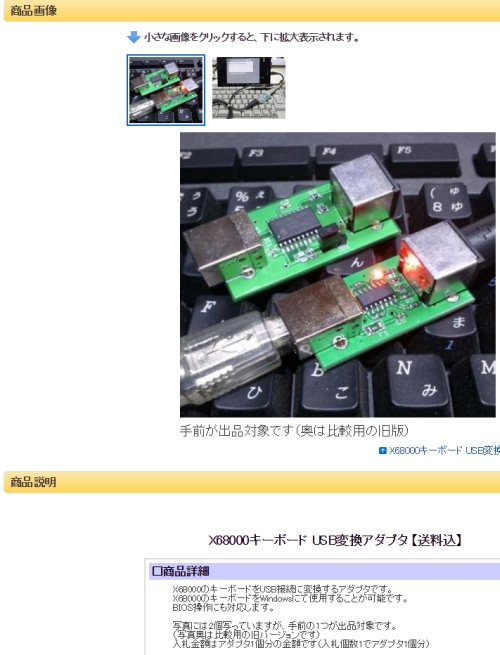 x68usbkeyboard_1