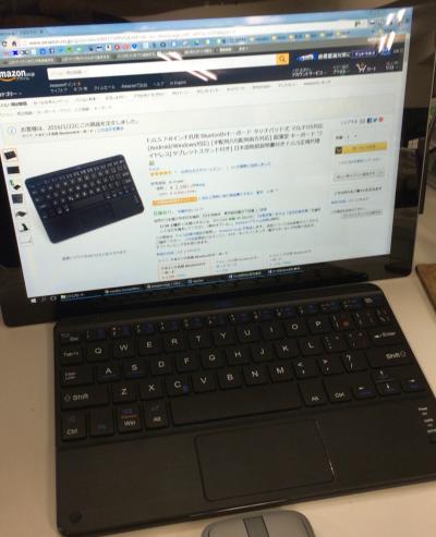 fgs_keyboard3