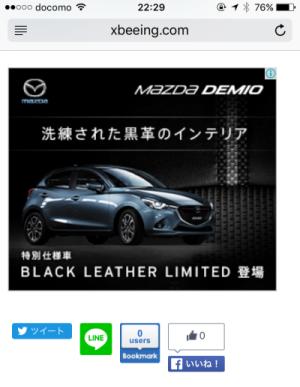 line_share_button