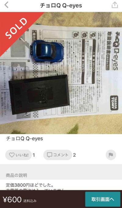 q-eyes1
