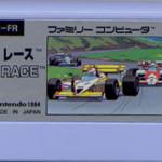 XBee Station Vol.25「F1レース」ファミコンロッキーと音速を超えろ!