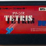 XBee Station Vol.26「テトリス」フラッシュポイントとかブロクシードとかハットリスなんてありましたね。