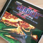 X68000 グラディウスII GOFERの野望 COMPLETE SOUNDTRACKS