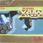 XBee Station Vol.29「スーパーゼビウス ガンプの謎」誰もが夢見たバキュラ壊しができる一品