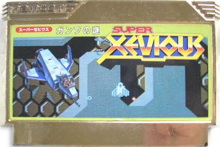 super_xevious