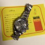 機械式腕時計を新品で購入後、初めてメンテに出したら新品みたいになって戻ってきた