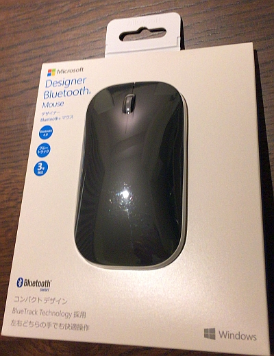 designer_bluetooth_mouse1