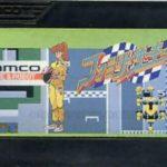 XBee Station Vol.32「ファミリーサーキット」なんでもファミリーだった時代でしたね。