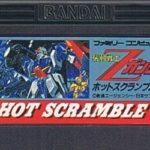 XBee Station Vol.33「Zガンダム ホットスクランブル」版権ものは大人の事情が気になるお年頃