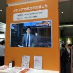 真夏の東京ビッグサイトでの展示会「HR EXPO2018」において、3日間ぶっ通しの動画再生にRaspberryPi3は耐えられるのか